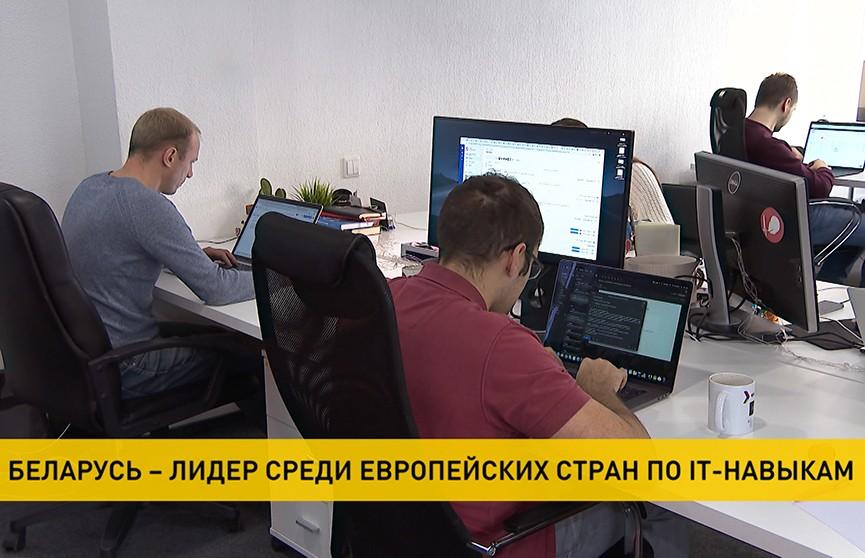 Беларусь признана лидером среди европейских стран по IT-навыкам