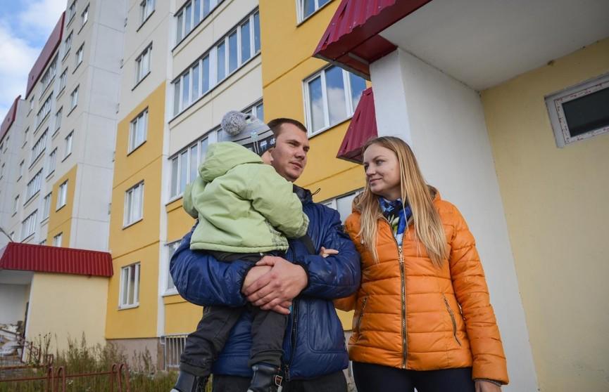 Более 22 тыс. белорусских семей улучшили жилищные условия в 2019 году