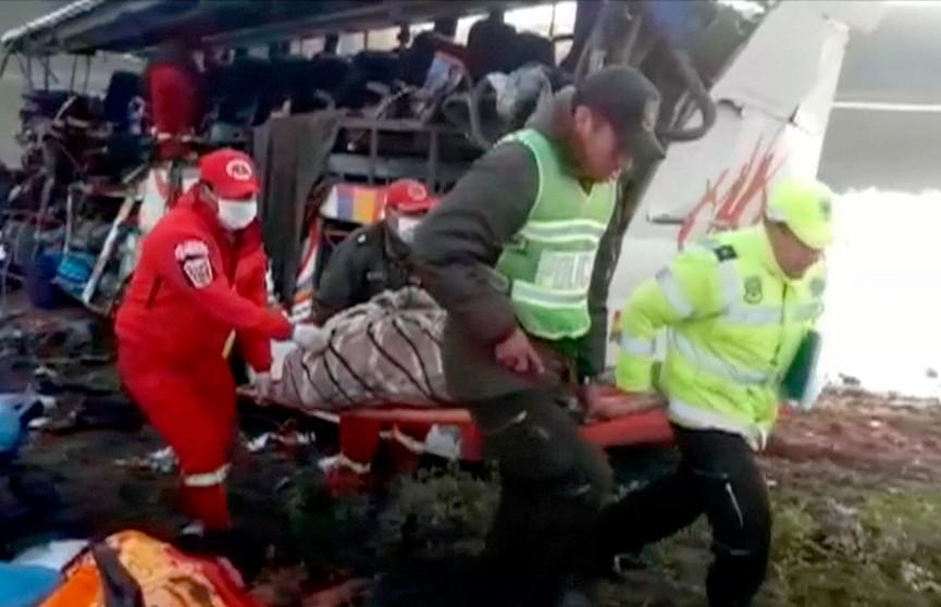 Серьёзное ДТП в Боливии: 25 погибших и ещё 15 раненых