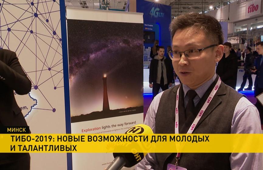 «ТИБО-2019»: победители проекта «Семена будущего» от Huawei получили путёвки на стажировку в Китай