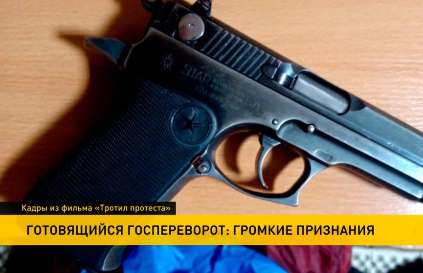 Госпереворот в Беларуси: новые доказательства подготовки кровавого сценария пришли из Украины. Экс-депутат Рады Семенченко дал показания