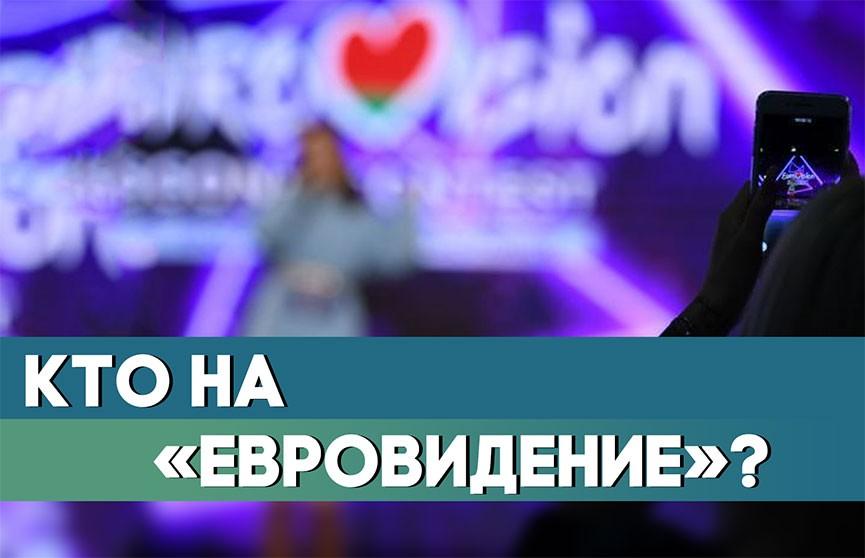«Евровидение-2020»: группа VAL представит Беларусь на конкурсе. Чем она покорила жюри и зрителей?