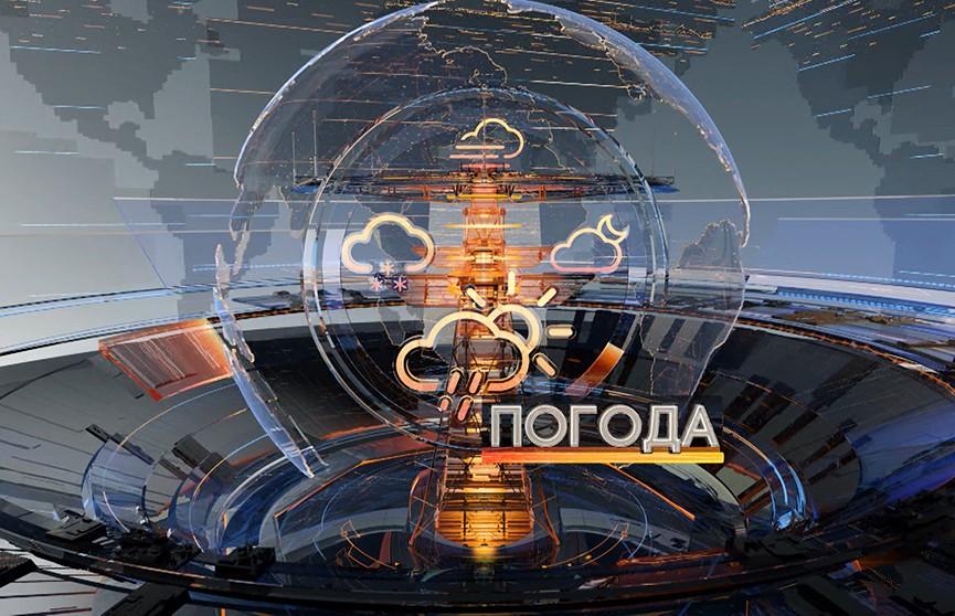 В Минске до +20°C. Прогноз погоды на 4 сентября