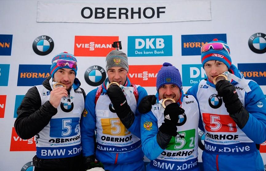 Мужская сборная России выиграла эстафету на  этапе Кубка мира по биатлону в Оберхофе