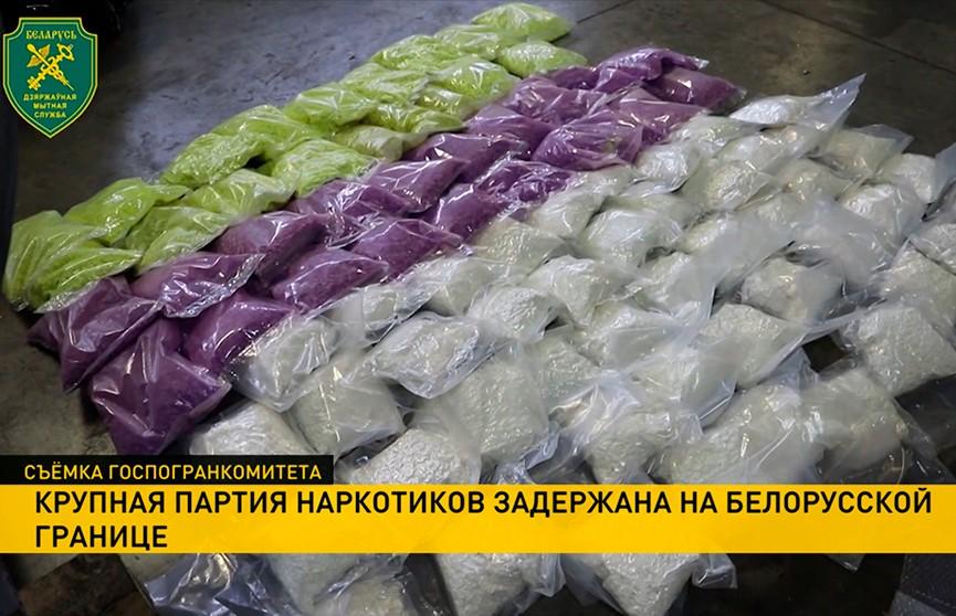 Целый грузовик наркотиков задержали на белорусско-польской границе