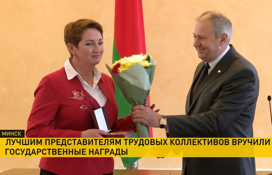 Сергей Румас вручил госнаграды более 190 представителям различных сфер