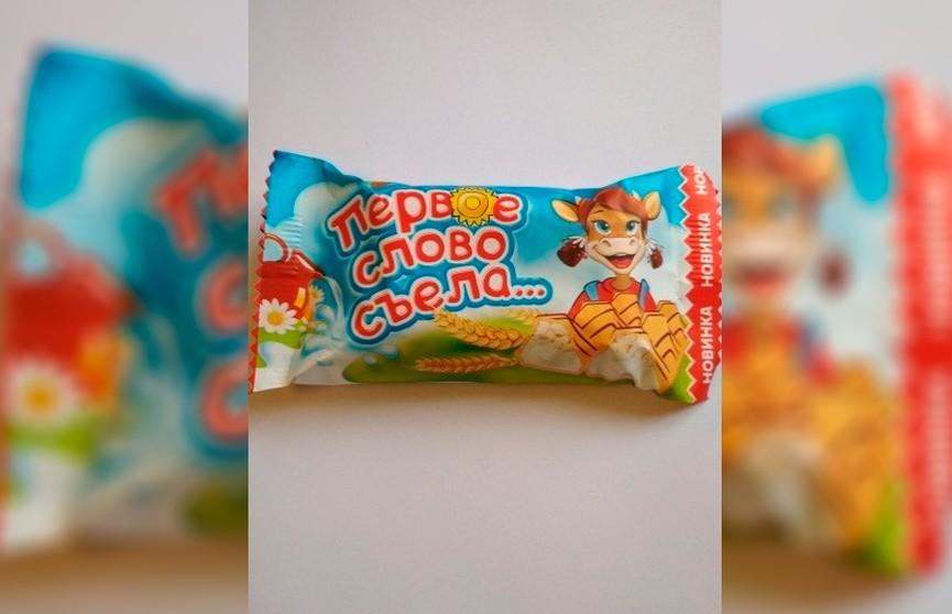 Конфеты российского производства с кишечной палочкой продавали в Ошмянах