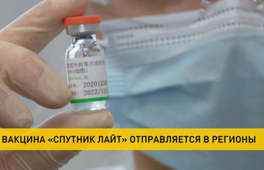 Первая партия российской вакцины «Спутник Лайт» отправляется в регионы