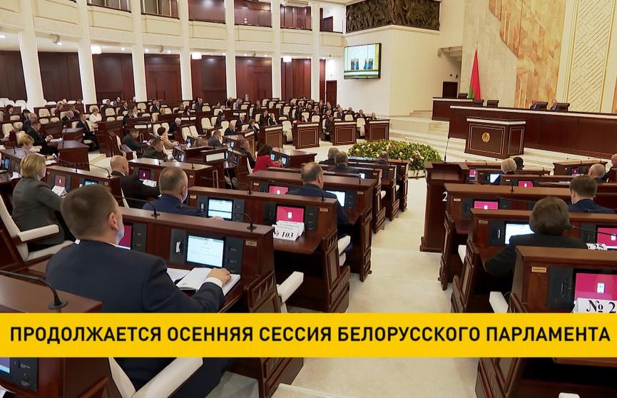 Белорусские парламентарии рассмотрят несколько документов: цены, пенсии, сотрудничество с Россией в атомной сфере