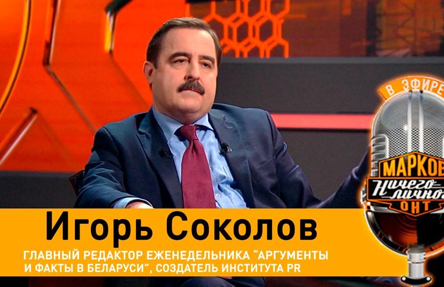Игорь Соколов: Проигранная информационная война – это проигранная любая война
