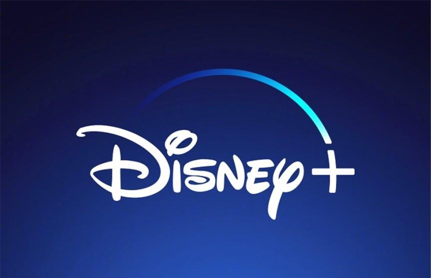 Disney представил свой стриминговый сервис