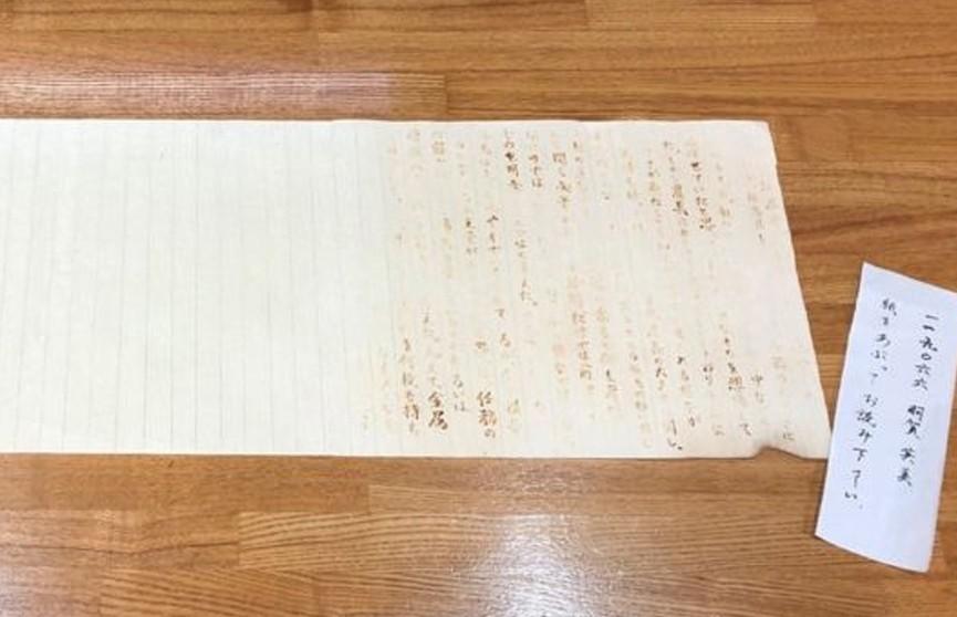 Японская студентка сдала чистый лист и получила за эссе «отлично»