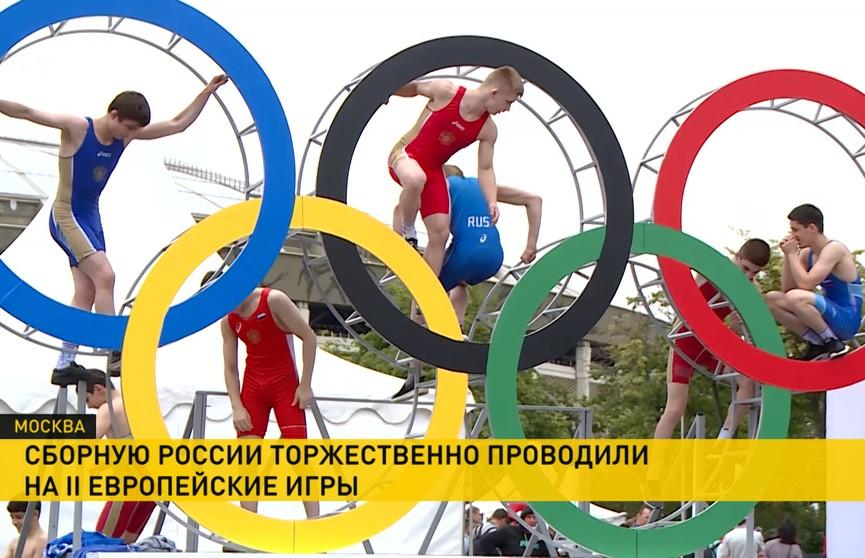 Гимнастика, биатлон и дзюдо: в России проводили свою сборную на II Европейские игры
