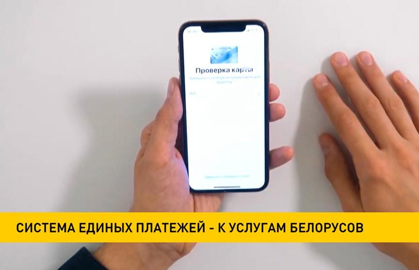 Банк России запустил систему денежных переводов по номеру телефона. Сервис будет доступен и в Беларуси