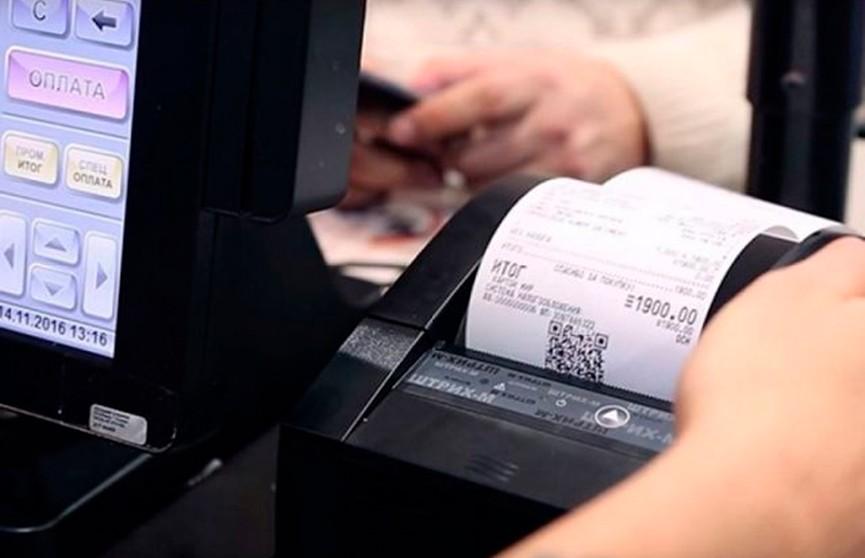 Почему чеки из магазинов нельзя оставлять на кассе, объяснил эксперт