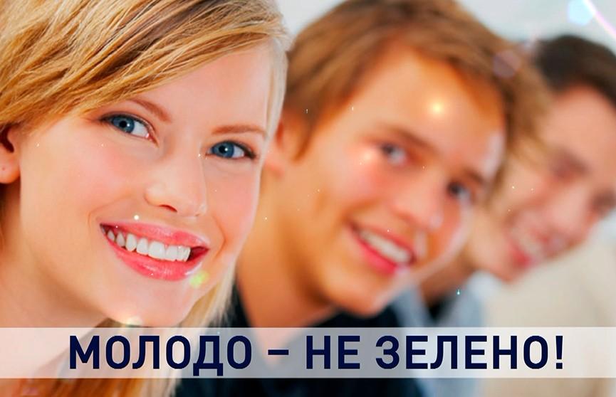 Молодые и успешные: как юные белорусы достигают профессиональных высот