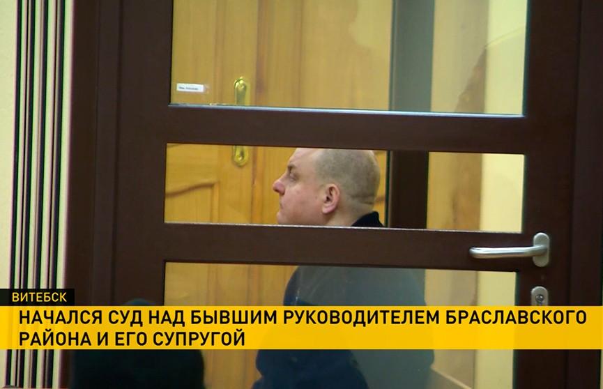 В Витебске судят экс-председателя Браславского райисполкома: его обвиняют в получении взяток на €28 тыс.