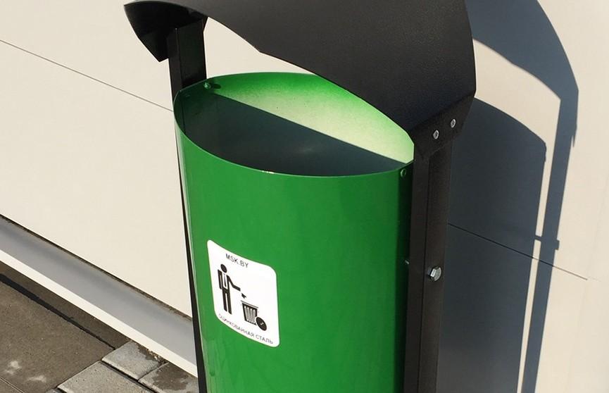 Магазины и предприятия Минска установят у входа урны для мусора