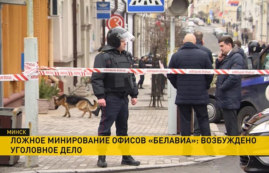 Информация о минировании авиакасс в Минске и Витебске не подтвердилась
