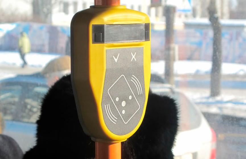 Единый виртуальный проездной будет внедрён в Минске
