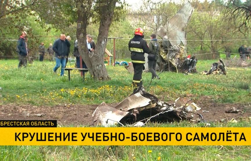 Более 20 человек задержаны за оскорбительные комментарии в адрес пилотов, погибших в Барановичах