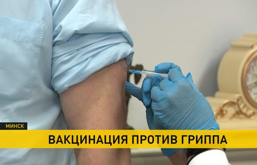 В Беларуси планируют сделать прививку от гриппа 40% населения