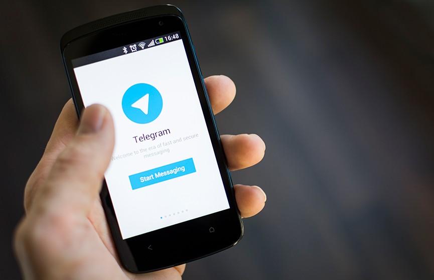 Telegram-канал «Светлана Тихановская» признан экстремистским