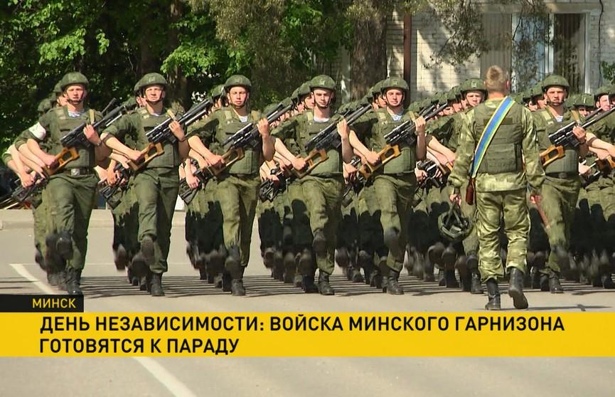 Войска минского гарнизона готовятся к параду по случаю Дня Независимости