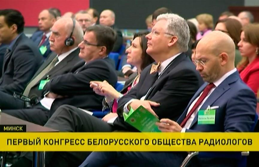 Первый конгресс Белорусского общества радиологов проходит в Минске