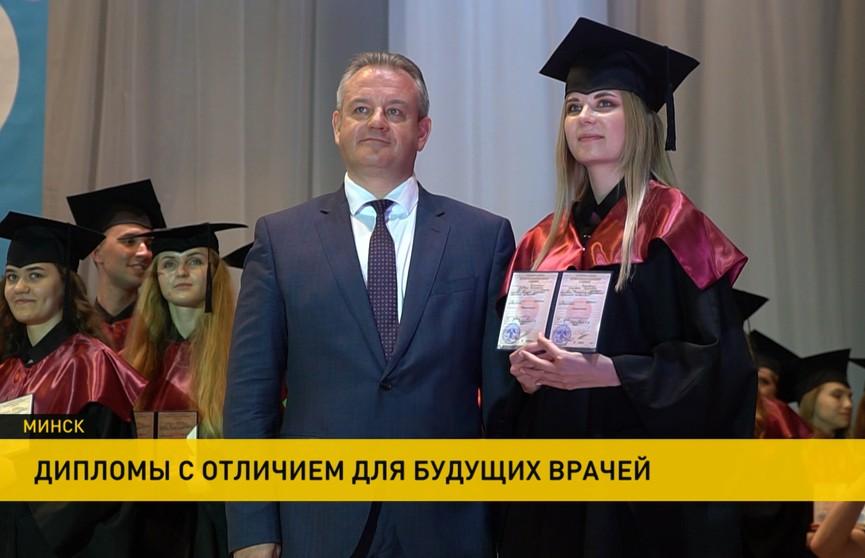 Дипломы с отличием получили выпускники столичного медицинского университета
