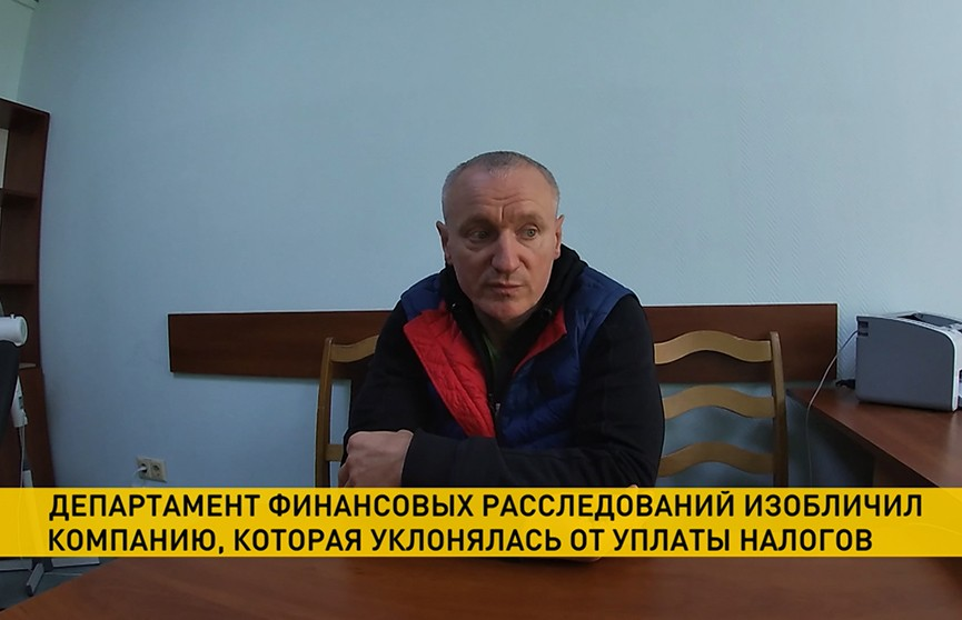 Задержан директор минской фирмы, которая продавала лекарства по завышенным ценам