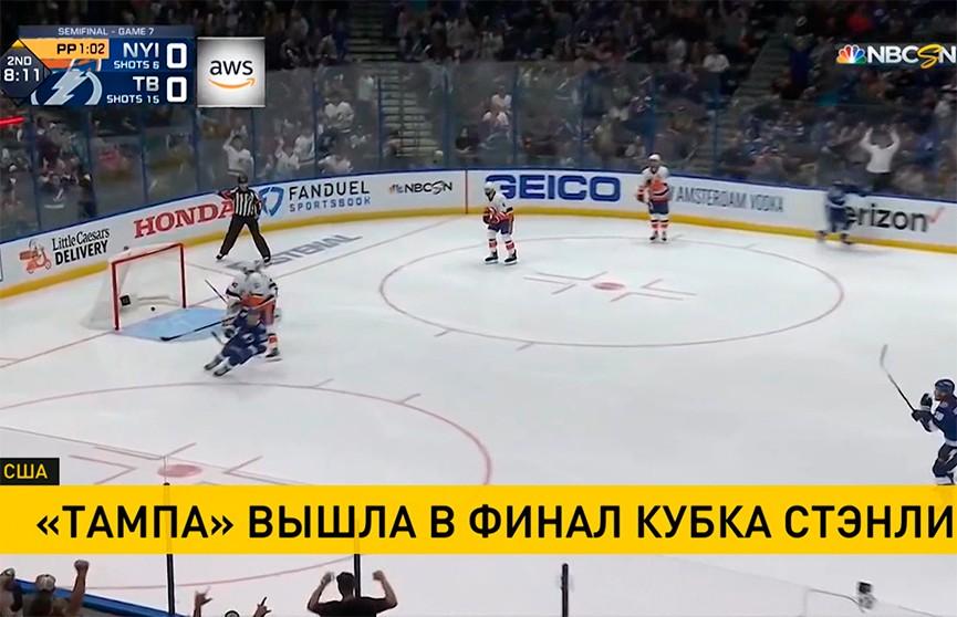 Хоккеисты «Тампы-Бэй» одержали победу над «Нью-Йорк Айлендерс» в седьмом матче полуфинальной серии Кубка Стэнли