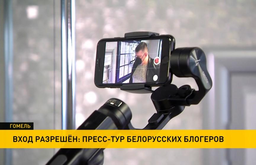 Блогеры отправились в Гомельскую область: как живут люди, используются земли и развиваются предприятия на Чернобыльских землях?