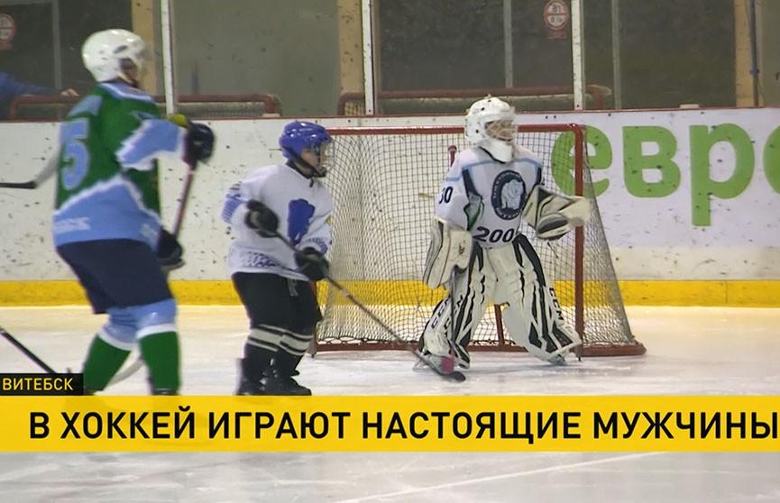 Необычный хоккейный матч в Витебске: дети вышли на лед против команды местных спасателей