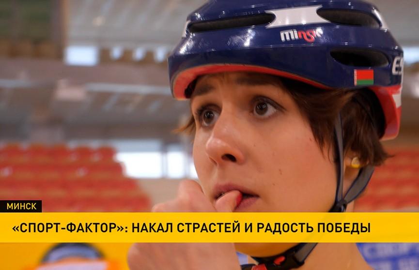 «Спорт-фактор» на ОНТ: что осталось за кадром и как изменилась жизнь участников после проекта
