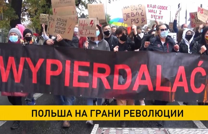 Польша находится на грани революции
