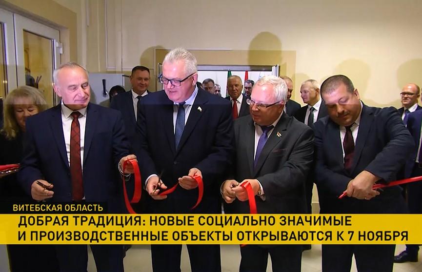 В Беларуси стало традицией открывать социально значимые и производственные объекты накануне 7 ноября