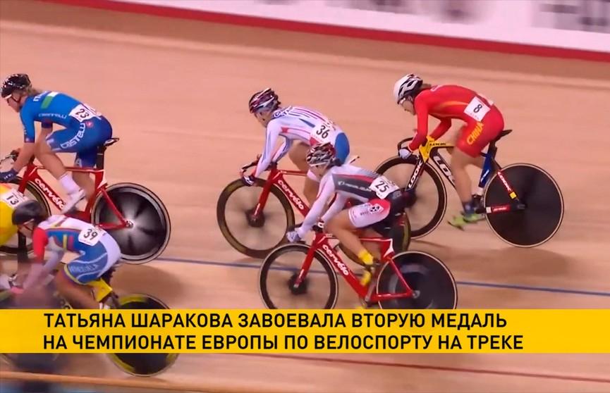 ЧЕ по велоспорту: у сборной Беларуси – вторая медаль