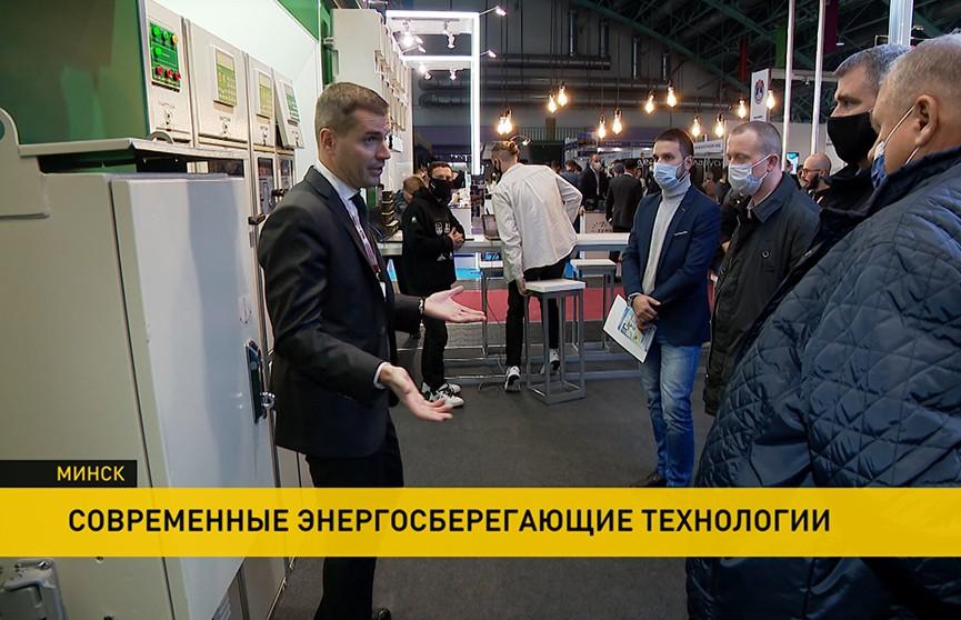 Перспективы и экологичность: что обсудили участники Energy Expo?