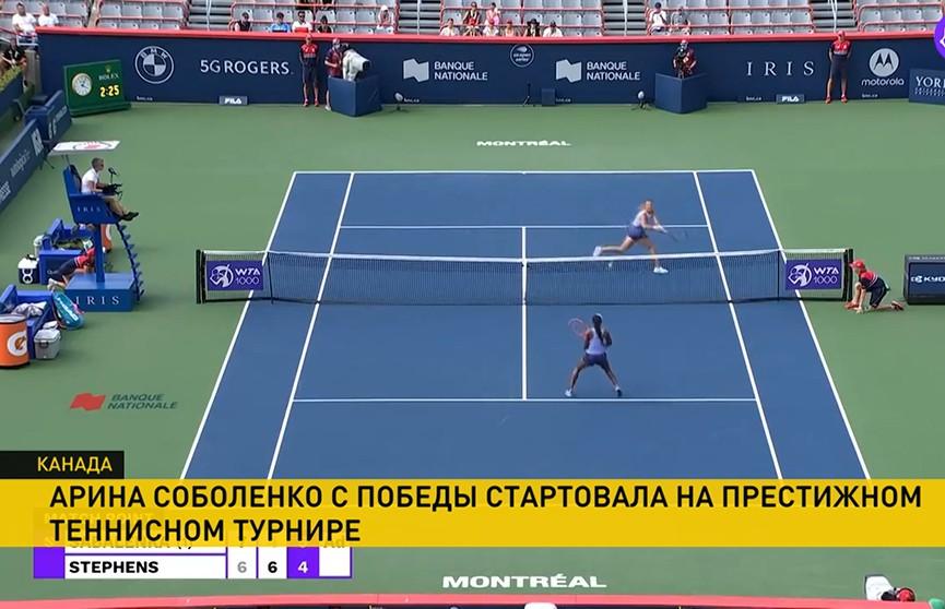 Арина Соболенко с победы начала выступление на теннисном турнире в Монреале