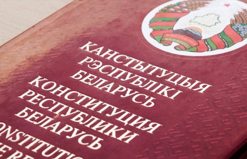 Беларусь отмечает 25-летие Конституции