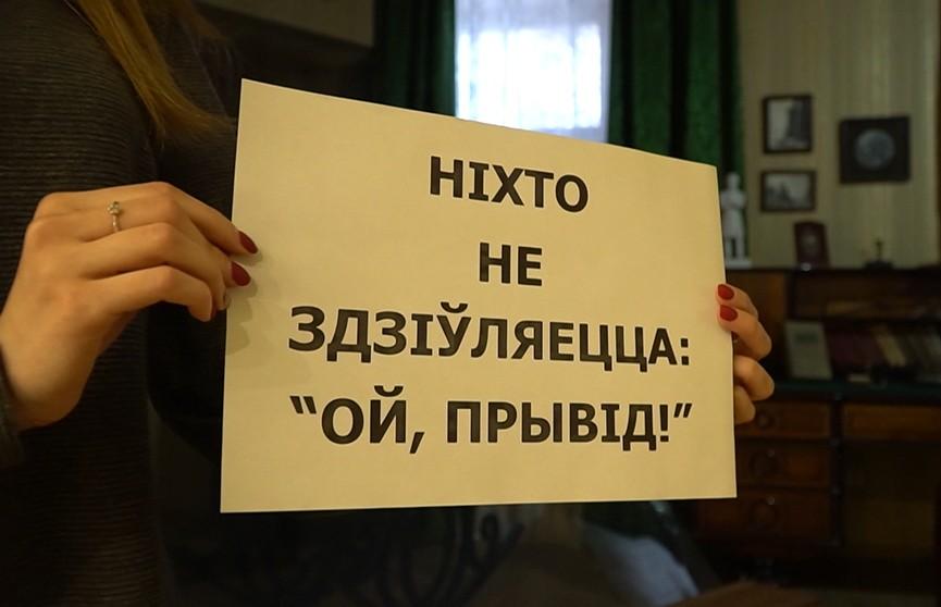 Флешмоб #никто_не: работники музеев, библиотек, театров оригинально отреагировали на отсутствие посетителей