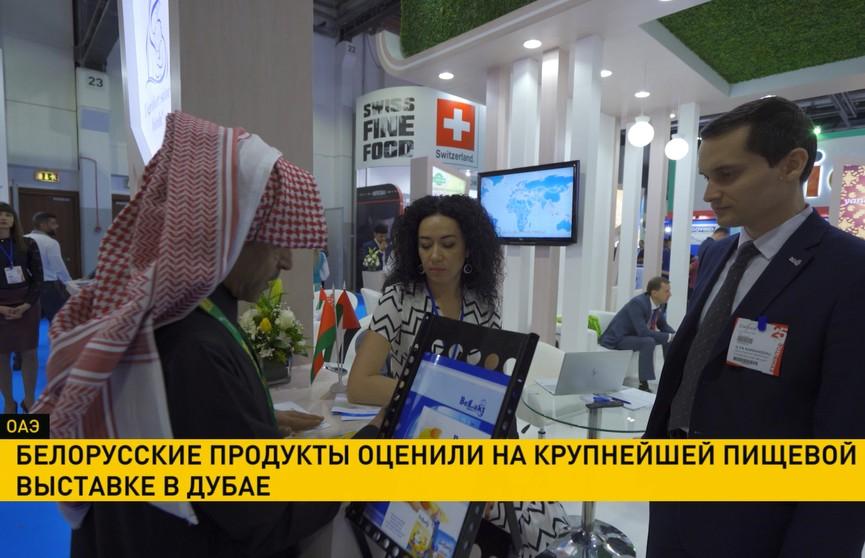 Белорусские продукты оценили на выставке Gulfood в Дубае