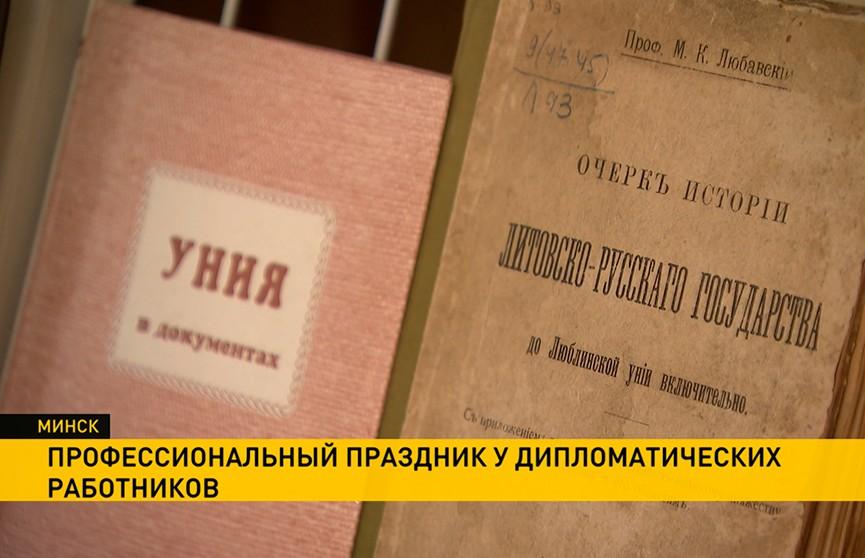 Выставка книг открылась в Президентской библиотеке ко Дню дипломатического работника