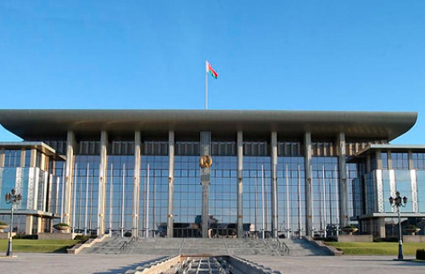 Обновлен состав Совета безопасности Беларуси
