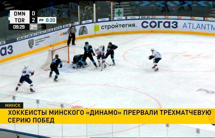 КХЛ: игроки минского «Динамо» уступили команде нижегородского «Торпедо»