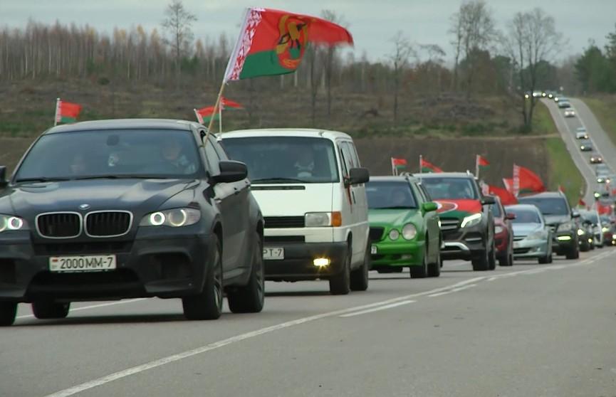 Автопробег «За Беларусь» финишировал в Жировичах: истории тех, кто гордится страной