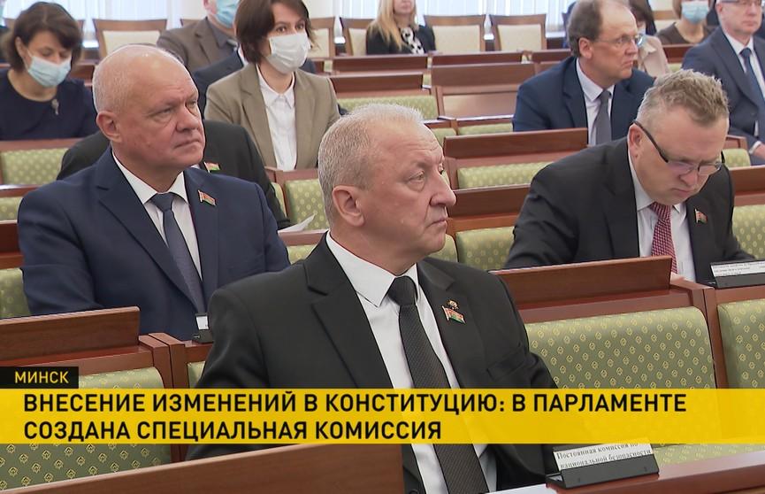 Белорусские депутаты определили, как рассмотрят проект закона об изменении Конституции
