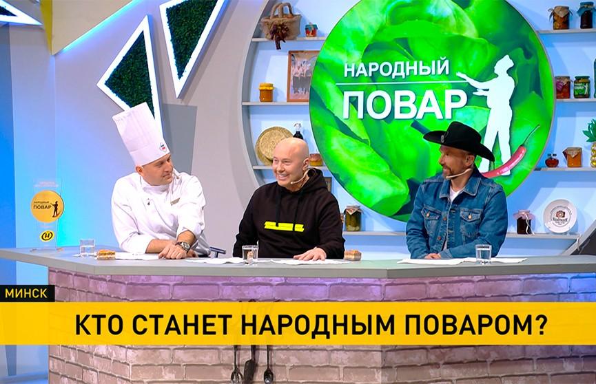 «Народный повар»: Финал. Смотрите 25 апреля в 10:35 в эфире ОНТ