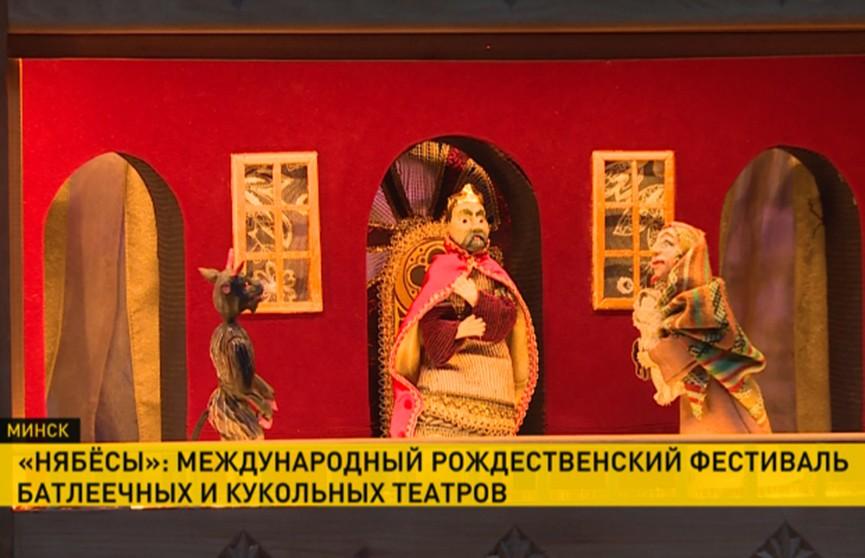 Участники фестиваля кукольных театров подарили радость детям из минской школы-интерната